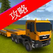 视频攻略 for 建造模拟 2014 (Construction Simulator 201