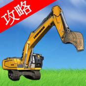 视频攻略 for 建筑模拟 2015 (Construction Simulator 201