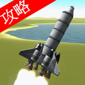 视频攻略 for 坎巴拉太空计划 (Kerbal Space Program, KSP