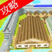 视频攻略 - 木石世纪 (Timber and Stone) 1.0.3