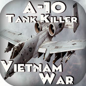 A-10 坦克杀手. 越南战争 - 空战 -战斗模拟飞行 (Flight Simulator)