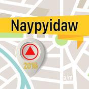 Naypyidaw 离线地图导航和指南 1