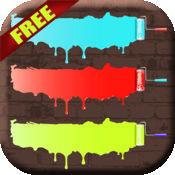 Color Paint - 最好的免费益智游戏的画家,孩子和家庭 - 免