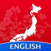 日本文化 美食 旅行 Japan Amino for Japanese Culture 1.