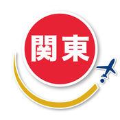 暢遊日本 關東地區 5.00.03