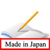 日本漫画 100