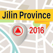 Jilin Province 离线地图导航和指南 1