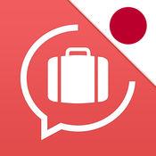 学日语  1