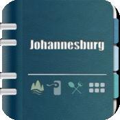 约翰内斯堡指南 3