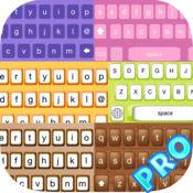 DIY键盘PRO  1