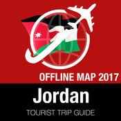 约旦 旅游指南+离线地图 1.8