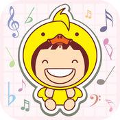 220首英文儿歌 - Kids Song All 1.6