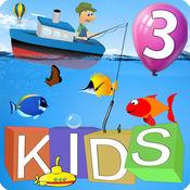 教育游戏3(免费)...