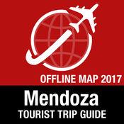 Mendoza 旅游指南+离线地图 1