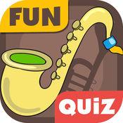 乐器 有趣 免费 花絮 測驗 游戏 问题 与 解答 1