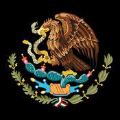 墨西哥 - 该国历史 1