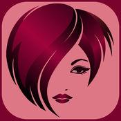 发型 化妆 的女孩 - 美发 沙龙 的 照片编辑器 蒙太奇 1