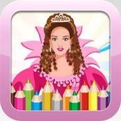 公主图画书 - 教育着色游戏的孩子和幼儿 1