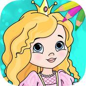 经典童话故事儿童画画游戏公主的着色书 - 岁宝宝涂色早教