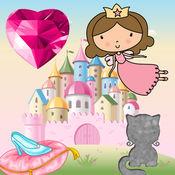 幼儿和小女孩的公主 - 游戏的孩子 - 幼儿拼图 - 婴儿应用