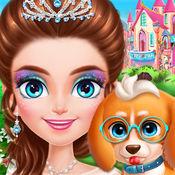 公主的皇家宠物 - 宫廷童话故事:萌萌的装扮护理游戏 1.1