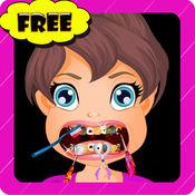 虚拟牙医办公室游戏 1