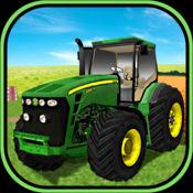 村农用拖拉机司机辛 1