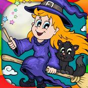 万圣节怪物和着色页为孩子们 1