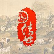 中国十大传世名画 1.2