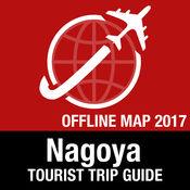名古屋市 旅游指南+离线地图 1