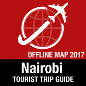 奈洛比 旅游指南+离线地图 1