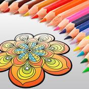 曼陀罗着色为成人书籍 – 禅宗艺术治疗抗应激着色页 - 最