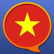 越南语 - 多种语言 字典 2.0.51