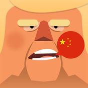 Jrump官方中文版 1.0.2