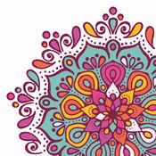 曼荼罗着色书平静成人色彩疗法 1.4.1