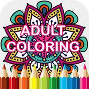 曼荼罗着色书-颜色疗法免费强调缓解页和份额为成年人 1