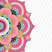 曼荼罗着色书成人颜色缓解压力 1