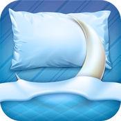 Shwite睡眠管家 1