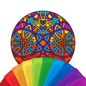 曼荼羅顏色 - 應力鬆弛藥技術成年人著色書 1.2