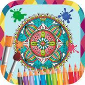 曼荼罗画-着色书里汲取 1.1