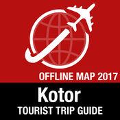 Kotor 旅游指南+离线地图 1