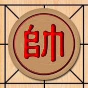 中国象棋对战 2.1.2