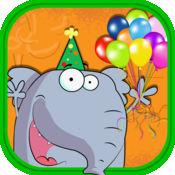 动物跳党 - 一个锯看见气球挑战赛流行免费 1