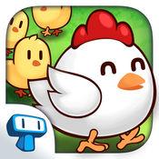 Animal Line Crossing - 与可爱的动物之谜 1.2.3