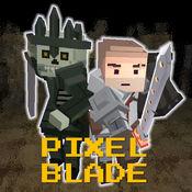 PIXEL F BLADE (像素刀片)  1.2
