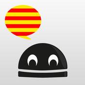学习加泰罗尼亚语动词 6.6.2