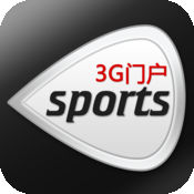 3G门户体育 2.2.2
