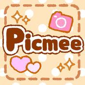 Picmee - ポイントが貯まる連写カメラ 2.0.6