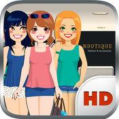 换装时尚购物游戏 1