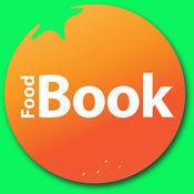 Foodbook 食誌 1.1